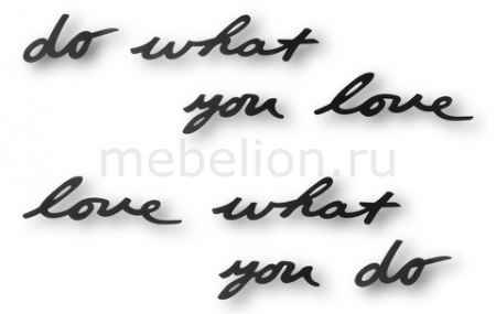 Купить Umbra (31.7х7.5 см) Do what you love 470170-040