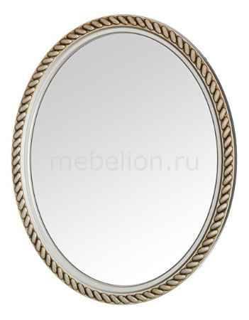 Купить АРТИ-М (40х50 см) Lovely home 220-139