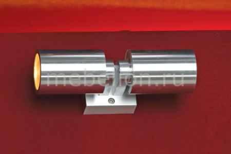 Купить Lussole Vacri LSQ-9501-02