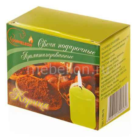 Купить Гифтман Набор из 2 свечей ароматических 14388