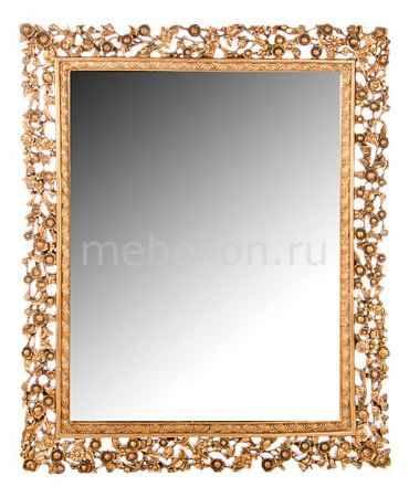 Купить АРТИ-М (54х72 см) Art 61-297