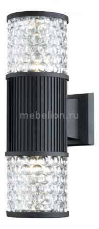 Купить Odeon Light Pilar 2689/2W