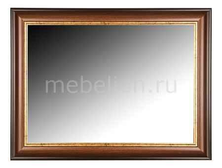 Купить АРТИ-М (70х50 см) 575-912-64