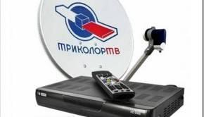 Выбор антенны и её установка