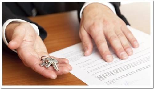 Документы, необходимые для оформления недвижимости в собственность