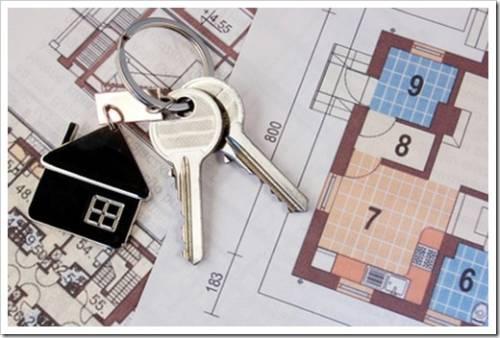 Приостановка процедуры регистрации недвижимости