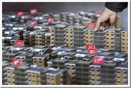 Стоит ли покупать квартиру в среднесрочной перспективе?