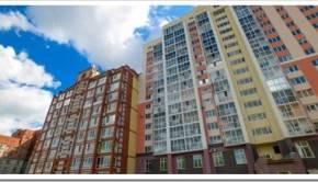 По каким критериям уместно оценивать квартиру?