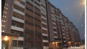 Что влияет на доступность квартиры?