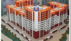 Каким критериям должна отвечать идеальная квартира?