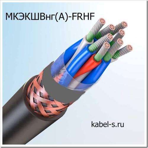 Сфера применения кабелей семейства МКЭКШвнг