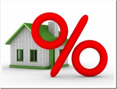 Чем ипотека в одном банке может отличаться от ипотеки в другом?