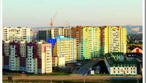 История владения недвижимостью