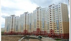 Выбираем жильё на вторичном рынке Минска