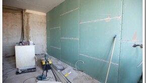 Каким способом выполнить выравнивание стен?